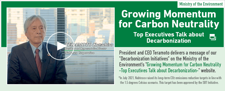 [ Ministry of the Environment ] Growing Momentum for Carbon Neutrality - Top Executives Talk about Decarbonization -